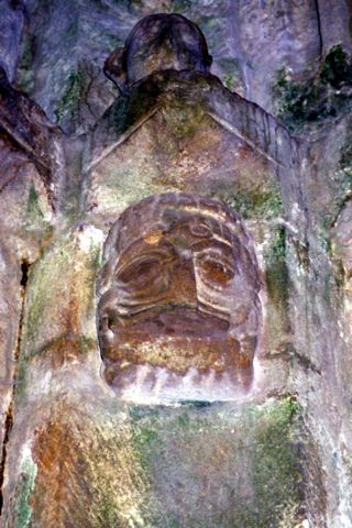 Carved head