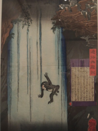 """Chapter 1: Monkey Jumps into the Waterfall,"" 1864 - Tsukioka Yoshitoshi"
